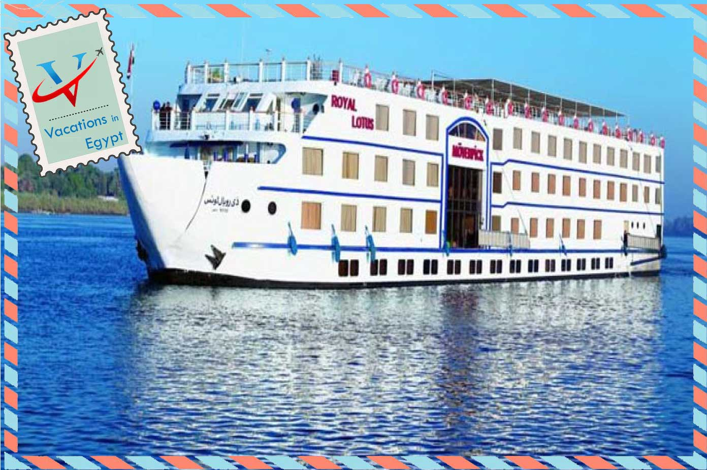 Movenpick Royal Lotus Nile cruise